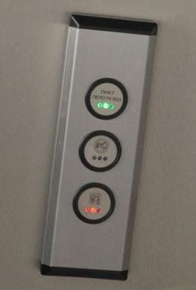 5 - Pulsantiera di piano per ascensore